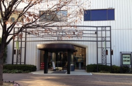 noritake museum 14