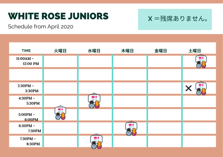 Blue Simple Class Schedule(1)