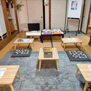 Our temporary classroom.